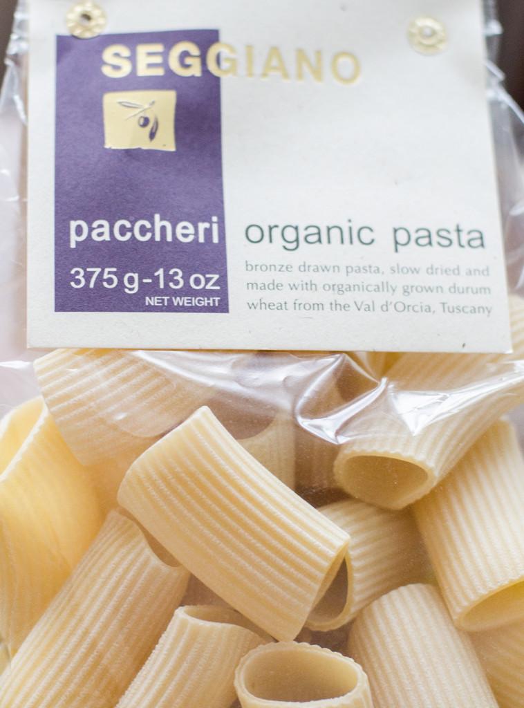 קנלוני פסטה גבינה טבעונית מוצרלה