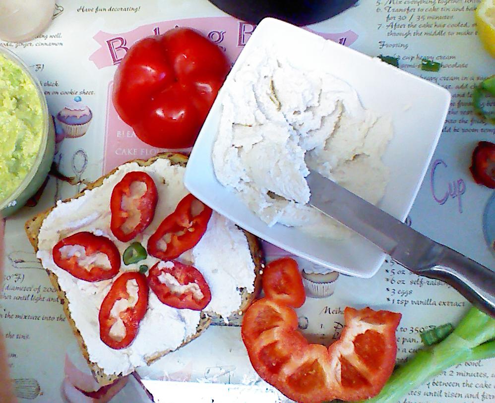 גבינת מקדמיה טבעונית