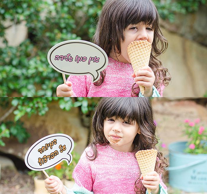 מתכון גלידה טבעונית שוקולד רום פקאן עם אגוזים טבעונות